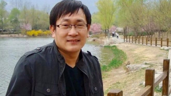 Press Release — HRF Urges Release of Chinese Human Rights Lawyer Wang Quanzhang